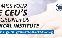 grundfos technical institute